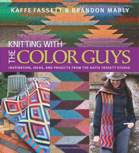 knittingwiththecolorguys